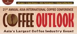 IBC coffee