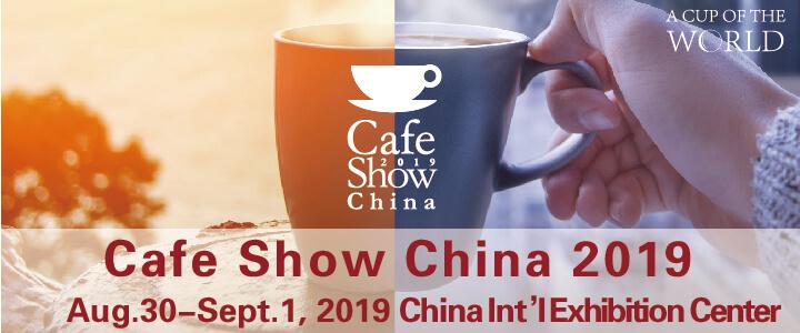 Cafe Show China