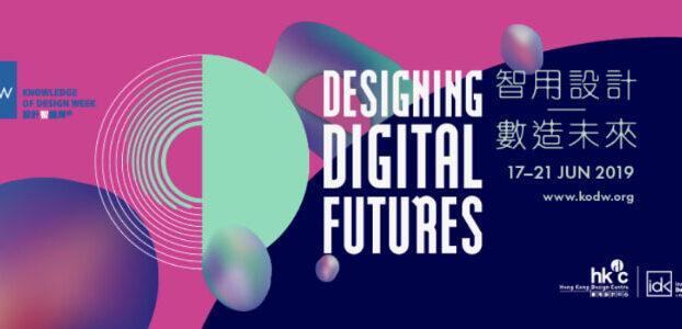 Knowledge of Design Week 2019