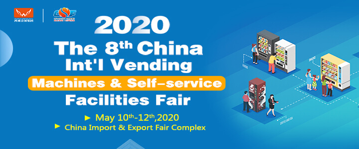 International Vending Machines and Self-Service Facilities Fair