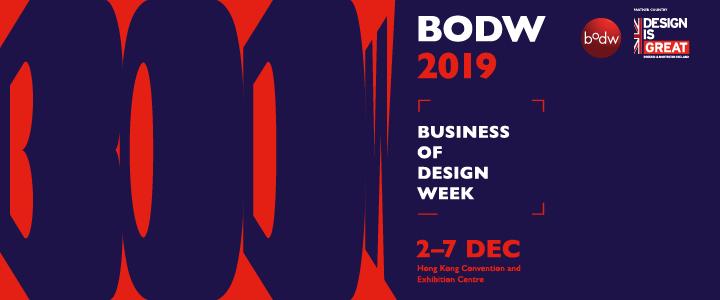 Business of Design Week (BODW)