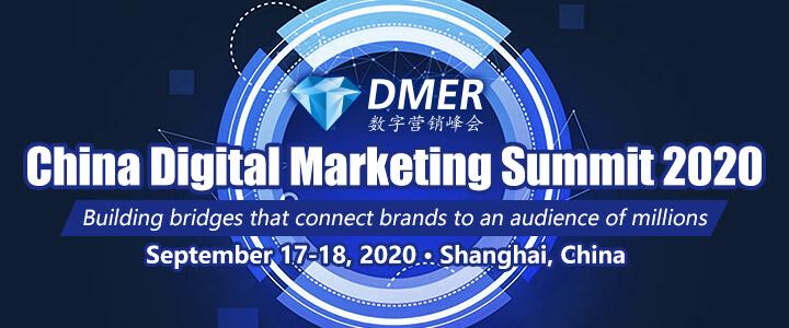 China Digital Marketing Summit 2020 (DMER)