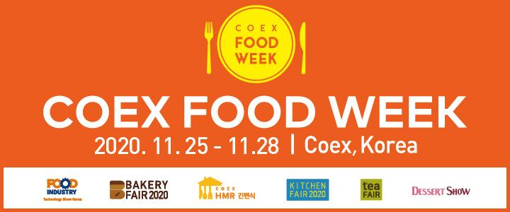 Coex Food Week 2020