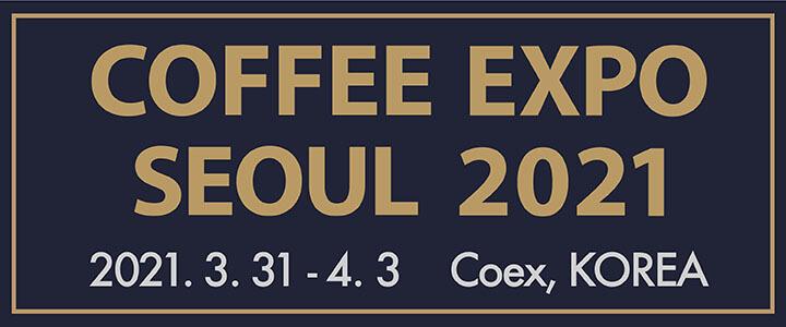 Coffee Expo Seoul 2021